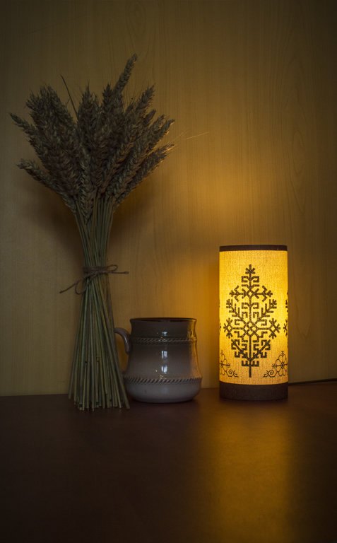 Austras Lampa