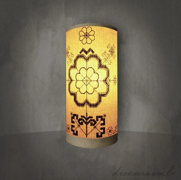 Saules Lampa